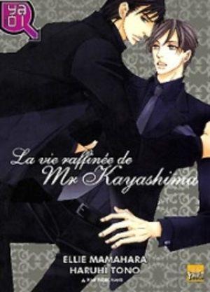 La vie raffinée de Mr Kayashima Manga