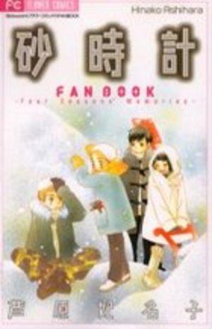 Le Sablier - Fanbook