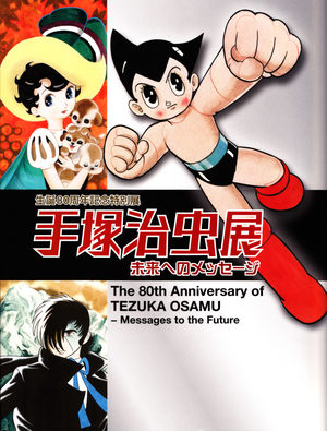 The 80th Anniversary of Tezuka Osamu - Messages to the future