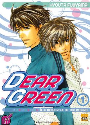 Dear Green : A la Recherche de ton Regard Manga
