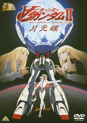 Turn A Gundam II : Gekkou Chou