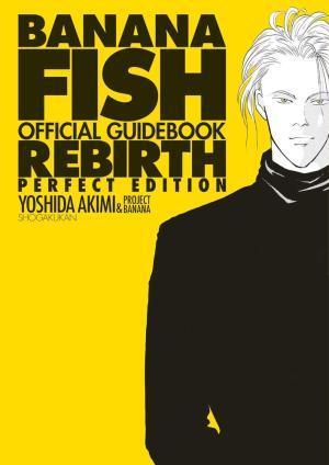 Rebirth Official guide book