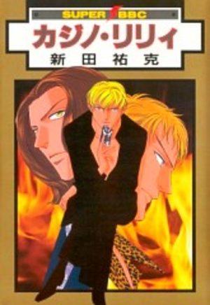 Casino Lily Manga
