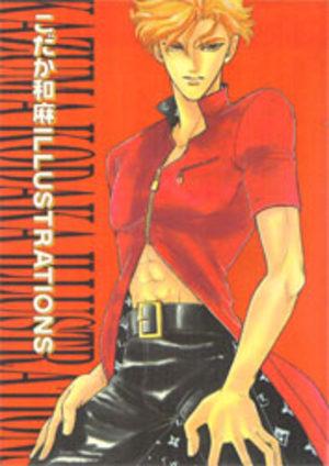 Kazuma Kodaka illustrations Artbook