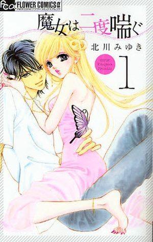 Majo wa Nido Aegu Manga