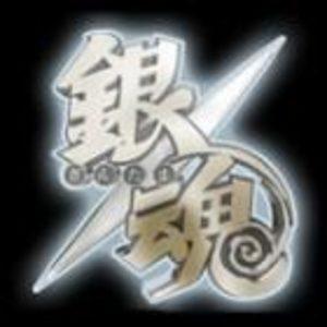 Gintama - Shinyaku Benizakura-Hen