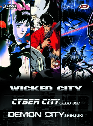 Kawajiri Box : Wicked City - Cyber City - Demon City OAV