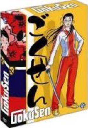 Gokusen Série TV animée
