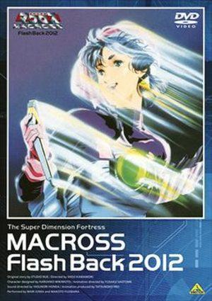 Super Dimension Fortress Macross Flash Back 2012 Produit spécial anime