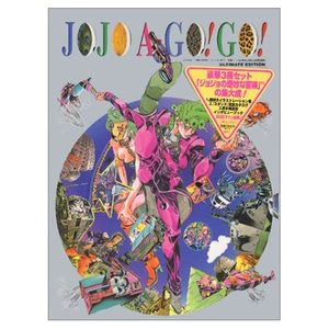 Jojo A-Go!Go! Artbook