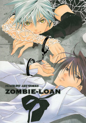 Peach-Pit Art Works Zombie-Loan Artbook