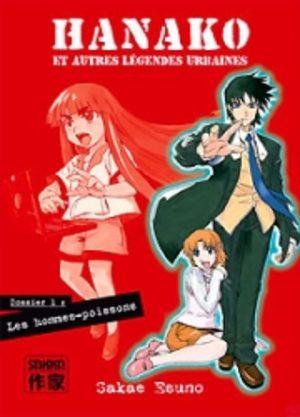 Hanako et autres Légendes Urbaines Manga