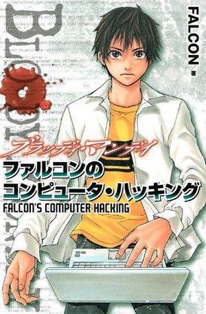 Bloody Monday - Falcon no Konpyuta Hacking Manga