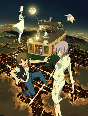 The Eccentric Family Série TV animée