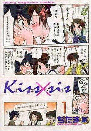 Kissxsis Manga