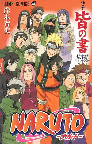 Naruto - All Secrets of Naruto