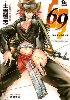 69 Manga