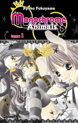 Monochrome Animals Manga