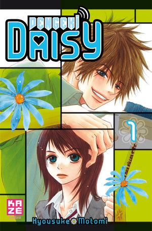 Dengeki Daisy Manga