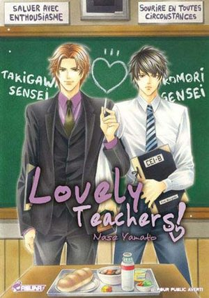 Lovely Teachers Manga