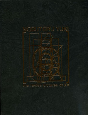 The revise picture of XX Artbook