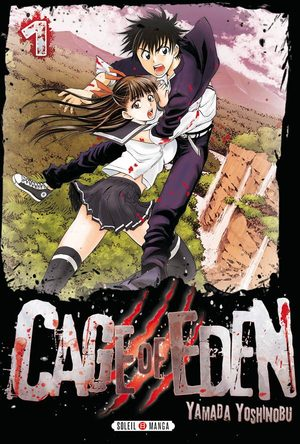 Cage of Eden Manga