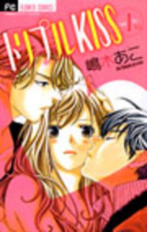 Triple Kiss Manga