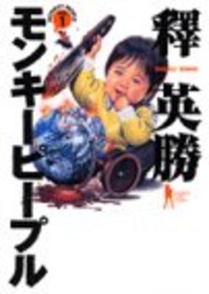 Monkey People Manga