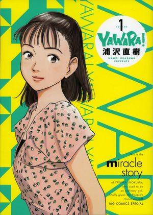 Yawara ! Manga