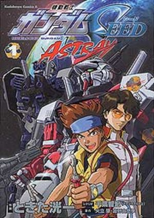 Kidou Senshi Gundam SEED Astray