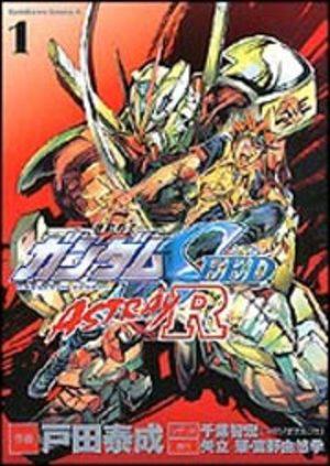 Kidou Senshi Gundam SEED Astray R