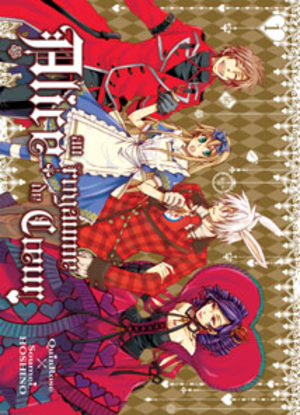 Alice au Royaume de Coeur Manga
