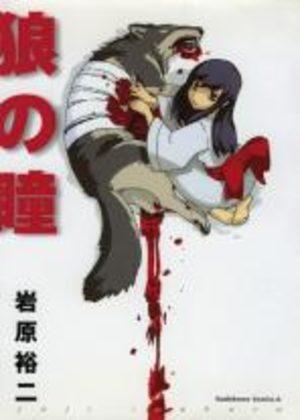 L'Oeil du Loup Manga