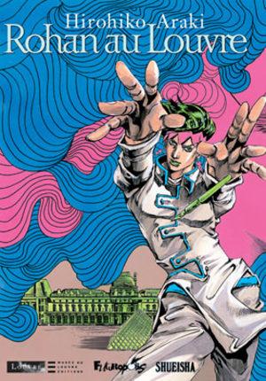 Rohan au Louvre Manga