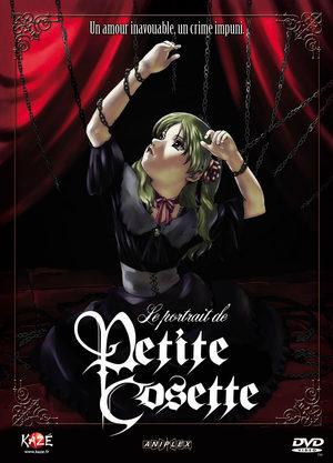 Le Portrait de Petite Cosette OAV
