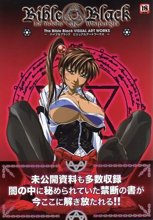Bible Black - Visual Artworks