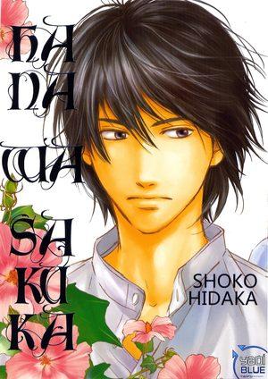 Hana wa Sakuka Manga