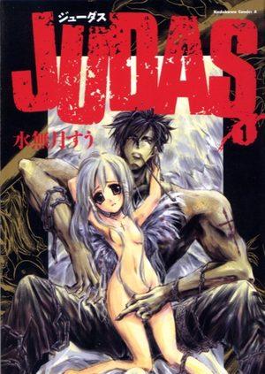 Judas Manga