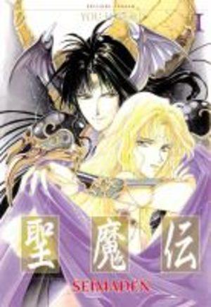 Seimaden Manga