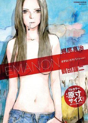Emanon - Sasurai Emanon Episode 1