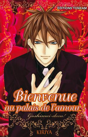 Bienvenue au Palais de l'Amour