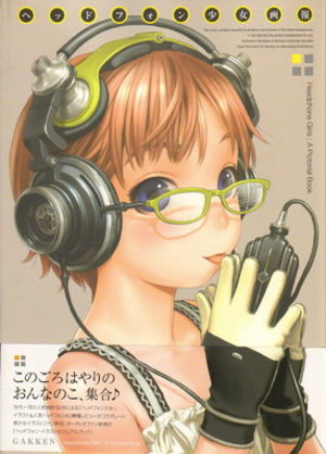 Headphone Girls, a pictorial book