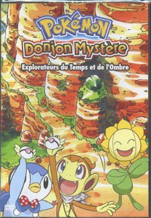 Pokemon - Donjon mystère explorateur du temps et de l'ombre