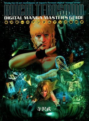 Buichi Terasawa - Digital Manga Masters Guide