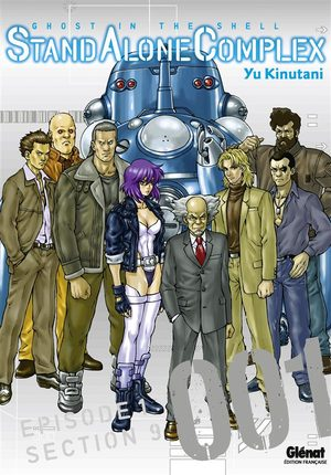 Ghost in The Shell - Stand Alone Complex Manga