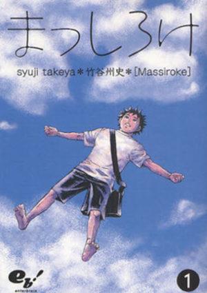 Masshiroke