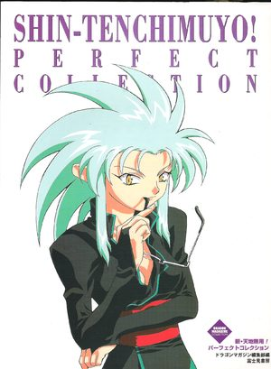 Shin Tenchi Muyô ! Perfect Collection Manga