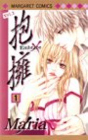 Hôyô - Embrace Manga