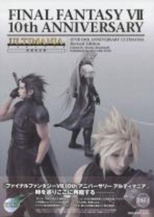 Final Fantasy VII 10th Anniversary Ultimania, Revised Edition