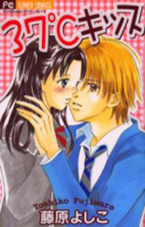 37°C Kiss Manga